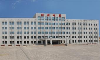 联洲电器公司