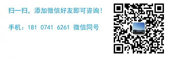 扫描联洲电器微信二维码询价