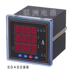三相电流表