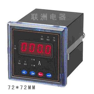 单相电流表