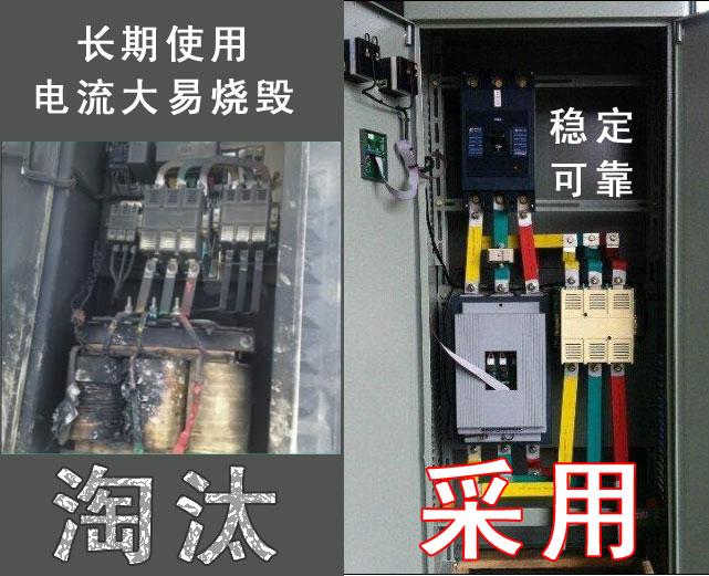 软启动器与自耦减压启动对比