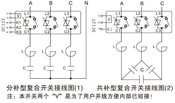 zufk系列智能低压复合开关接线图